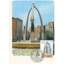 TARJETA MAXIMA DIA DE LAS FUERZAS ARMADAS EDIFIL 2710 ARMY MAXIMUM CARD  TC11905