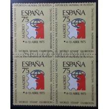 1975 VIÑETA ESPAÑA 75 ** B4 SIN DENTAR MARGEN DERECHO VIGNETTE MNH       TC11147