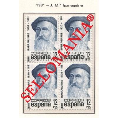 1981 JOSE MARIA IPARRAGUIRRE WRITER ESCRITOR MUSIC EDIFIL 2643 ** MNH B4 TC21453