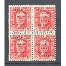 1936 VUELO MANILA MADRID B4 EDIFIL 741 ** / * MNH / MH PABLO IGLESIAS    TC12101