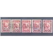 1938 MONTSERRAT CON HABILITACION EDIFIL 782/86 ** MNH SPAIN CIVIL WAR    TC12106