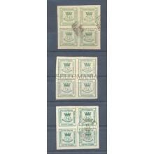 1873 CORONA MURAL EDIFIL 130 USADO 130a * Y 130b USADO USED AND MH CROWN TC12108