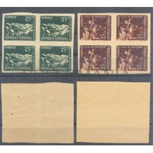 1938 HOMENAJE 43 DIVISION SIN DENTAR B4 EDIFIL 787A/788A ** MNH WAR      TC12152
