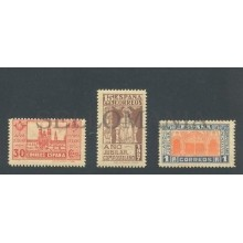 1937 AÑO JUBILAR COMPOSTELANO EDIFIL 833/35 ** MNH CIVIL WAR SANTIAGO  TC10014