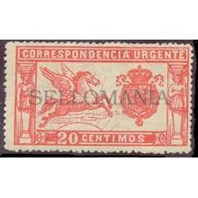 1905 PEGASO URGENTE 256 ** MNH  PEGASUS WINGED HORSE   TC10027