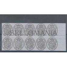 1855 ESCUDO DE ESPAÑA EDIFIL 38 ** MNH BLOQUE DE 10 BLOCK SHIELD SPAIN   TC10032