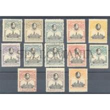 1920 VII CONGRESO DE LA UPU ALFONSO XIII EDIFIL 297/309 * MH PRECIOSOS   TC11006