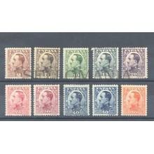 1930 - 1931 ALFONSO XIII VAQUER DE PERFIL EDIFIL 490/98 * MH CON 497A *  TC11007