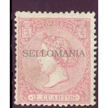 1866 ISABEL II  EDIFIL 80 * MH NUEVO MUY BONITO VERY FINE SPAIN CLASSICS TC11019