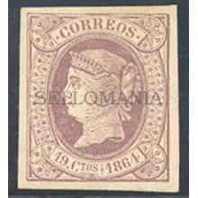1864 ISABEL II EDIFIL 66 * MH NUEVO MARQUILLA ROIG MARK SPAIN MONARCHY   TC11027