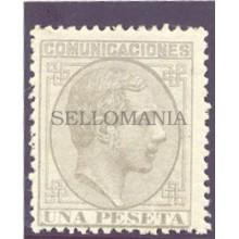1878 ALFONSO XII EDIFIL 197 * MH MARQUILLA ROIG FIRMA GUINOVART NUEVO    TC11030