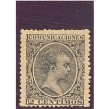 1899 ALFONSO XIII TIPO PELON EDIFIL 214 * MH LUJO  TC11034