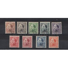 1930 - 1931 ALFONSO XIII VAQUER DE PERFIL EDIFIL 490/98 ** MNH NUEVOS    TC11068