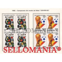 1982 MUNDIAL FUTBOL ESPAÑA 82 FOOTBALL CUP EDIFIL 2644 / 45 ** MNH B4    TC21455