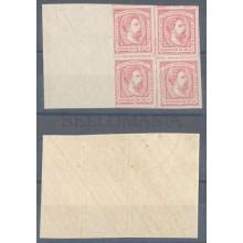 1874 EDIFIL 157 ** MNH 16 MARAVEDIS BLOQUE DE 4 CARLOS VII CARLISTAS     TC12189