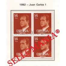 1982 JUAN CARLOS I REY DE ESPAÑA KING OF SPAIN  EDIFIL 2650 ** MNH B4 TC21459