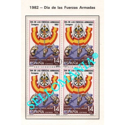 1982 FUERZAS ARMADAS ARMED FORCES ARMY EJERCITO  EDIFIL 2659 ** MNH B4 TC21460