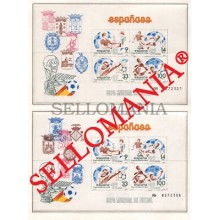 1982 MUNDIAL FUTBOL ESPAÑA 82 FOOTBALL CUP EDIFIL 2664 / 65 ** MNH SHEET TC21463
