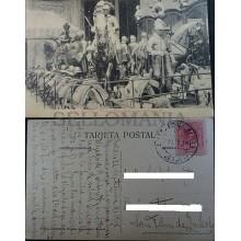 POSTAL 1918 MADRID PALACIO REAL ARMERIA ARMADURAS FELIPE III POSTCARD    CC04172