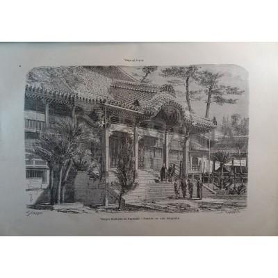 ANTIQUE ENGRAVED JAPAN 1876 BUDDHIST TEMPLE NAGASAKI 19th CENTURY PRINT 08GCC