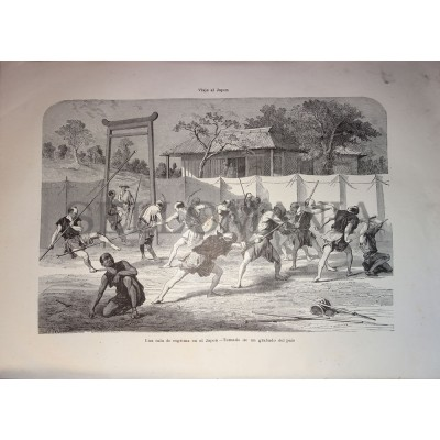 OLD ENGRAVED JAPAN 1876 A ROOM OF FENCING IN JAPAN 19th. CENTURY PRINT 12GCDC