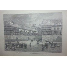 OLD ENGRAVED JAPAN 1876 DISTRICT OF DAIMIOS IN YEDO 19th CENTURY PRINT  014CC