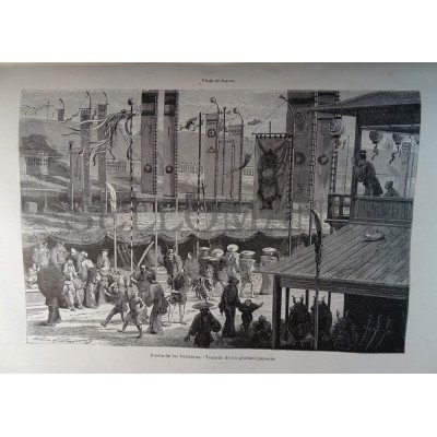 ANTIQUE ENGRAVED JAPAN YEAR 1876 PARTY BANNERS 19th CENTURY PRINT     019GCC