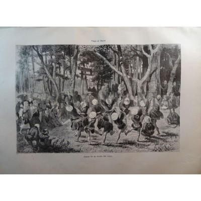 ANTIQUE ENGRAVED JAPAN YEAR 1876 DANCE  ROUND RICE 19th CENTURY PRINT 021CC