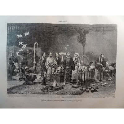 ANTIQUE ENGRAVED JAPAN 1876 JUGGLERS PRESTIDIGITATORS 19th CENTURY PRINT 25CC