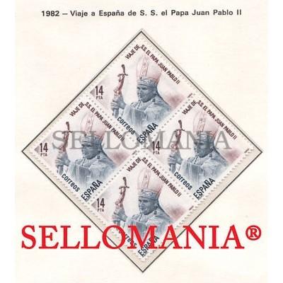 1982 VISITA PAPA JUAN PABLO II POPE JOHN PAUL II EDIFIL 2675 ** MNH B4 TC21472