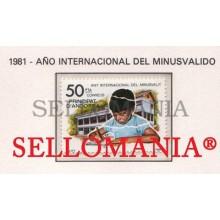 1981 AÑO INTERNACIONAL MINUSVALIDOS DISABLED CHILD  143 ** MNH ANDORRA TC21877