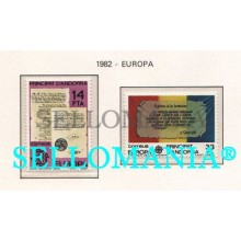 1982 EUROPA EUROPE REFORMA INSTITUTIONS REFORMS  157 / 58 ** MNH ANDORRA TC21885