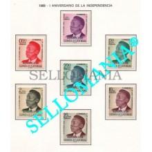 1969 I ANIVERSARIO INDEPENDENCIA MACIAS  4 / 10 ** MNH GUINEA ECUATORIAL TC21923