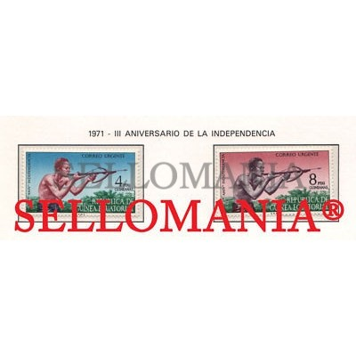 1971 III ANIVERSARIO INDEPENDENCIA ARCHER 15 16 ** MNH GUINEA ECUATORIAL TC21925