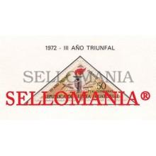 1972  III AÑO TRIUNFAL TORCH HAND ANTORCHA 17 ** MNH GUINEA ECUATORIAL TC21926