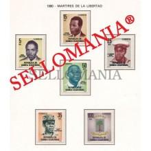 1981 NATIONAL HEROE OBIANG NVARA NGUEMA 18 / 23 ** MNH GUINEA ECUATORIAL TC21927