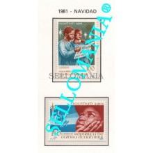 1981 NAVIDAD CHRISTMAS DREAMS SONGS   27 / 29 ** MNH GUINEA ECUATORIAL TC21930