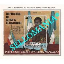 1981 PRESIDENTE OBIANG NGUEMA  26 ** MNH HB SHEET GUINEA ECUATORIAL TC21931