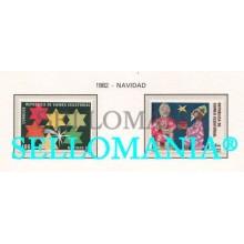 1983 NAVIDAD CHRISTMAS STARS ESTRELLAS  43 / 44 ** MNH GUINEA ECUATORIAL TC21935