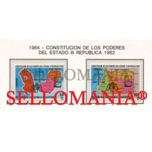 1984 PODERES ESTADO STATE POWERS MAPS   51 / 52 ** MNH GUINEA ECUATORIAL TC21939