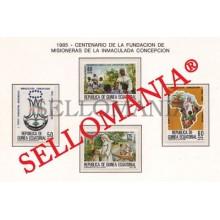 1985 MISIONES INMACULADA CONCEPCION   65 / 68 ** MNH GUINEA ECUATORIAL TC21944