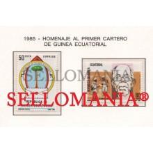 1985 PRIMER CARTERO FIRST POSTMAN  65 / 68 ** MNH GUINEA ECUATORIAL TC21945