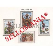 1986 FOLKLORE DANCE MEKUYO MOKOM BISILA 77 / 80 ** MNH GUINEA ECUATORIAL TC21948