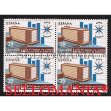 1983 INSTITUTO INTERNACIONAL ESTADISTICA STATISTIC EDIFIL 2718 ** MNH B4 TC21491