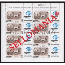 1983 DILIGENCE POSTAL CARRIAGE DILIGENCIA HORSE CHEVAL 2719 ** MNH MP 2 TC21493