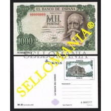 2016 ENTERO POSTAL BILLETE 1000 PESETAS POSTCARDS BANK NOTE ** MNH SPAIN TC21970