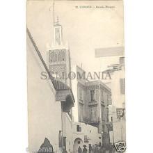 ANTIGUA POSTAL TANGER MARRUECOS MEZQUITA GRANDE AFRICA POSTCARD          CC00161