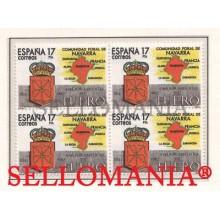 1984 ESTATUTO AUTONOMIA NAVARRA AUTONOMY STATUTE EDIFIL 2740 ** MNH B4 TC21504