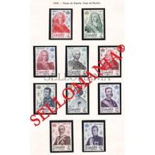 1978 REYES ESPAÑA CASA BORBON EDIFIL 2499 / 2505 ** MNH KINGS ROYALTY    TC21176