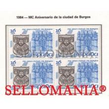 1984 ANIVERSARIO BURGOS ANNIVERSARY ARCO SANTA MARIA ARCH 2743 ** MNH B4 TC21508